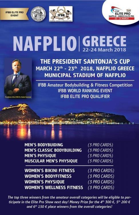 poster-grecia-santonja-cup-1.thumb.jpg.c51cc198da735707932006285f542a28.jpg